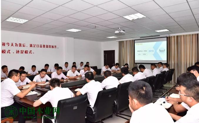 福庆手机版必威2019半年度总结会议