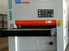 供应SRRP630/1000/1300砂光机
