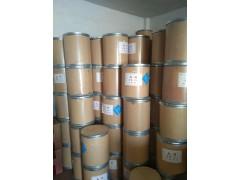 长期供应板材用染料