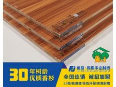 新斑马木生态板