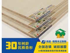 同步美洲橡木生态板