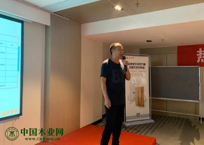 福庆家居供应中心大区经理  张道平