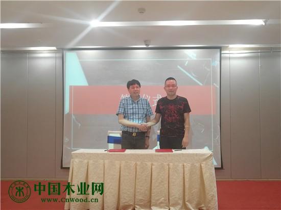 福猫副总和整木定制家居协会会长沈建忠签约
