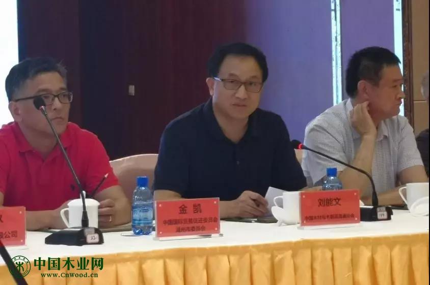 中国木材与木制品流通协会会长刘能文