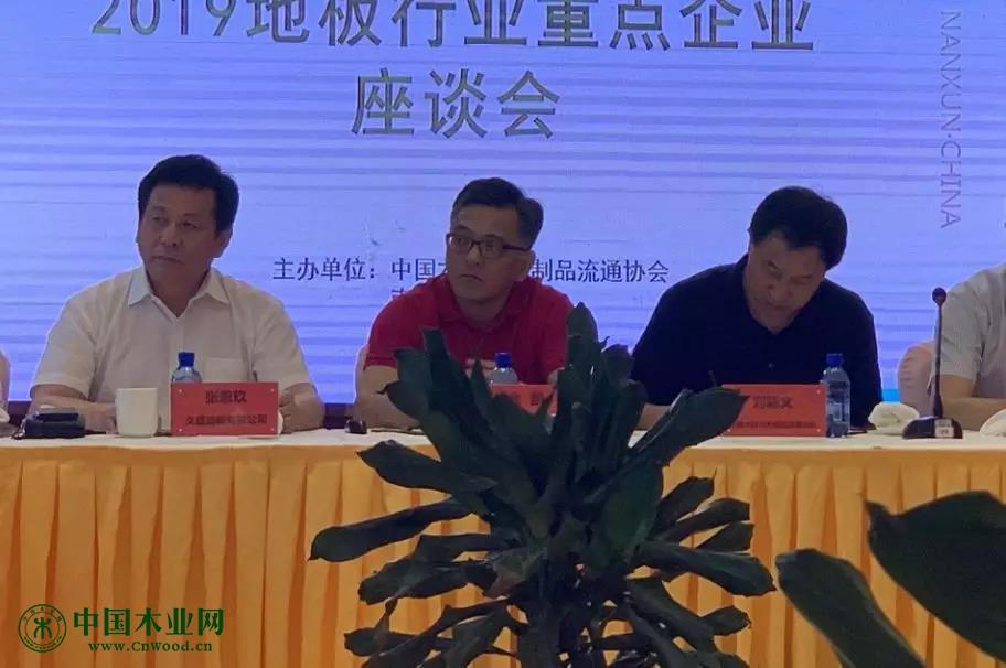 中国国际贸易促进委员会湖州市委员会会长金凯