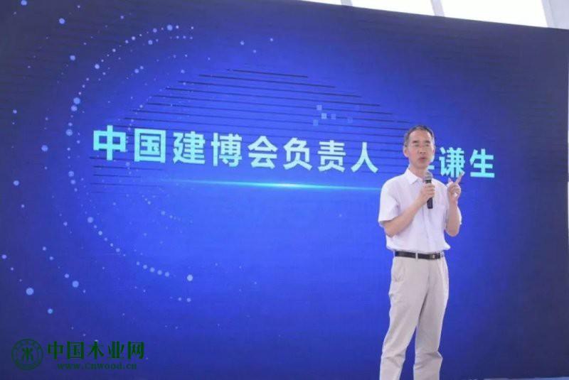 2019中国定制家居及供应链高端私享会成功举行