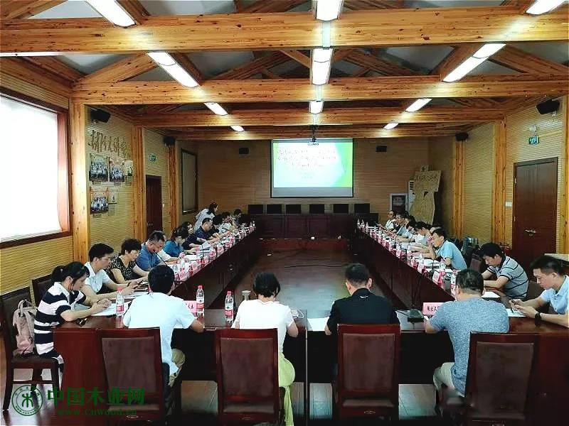 强化木地板国家标准第三次标准起草小组会议