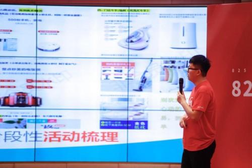"""""""英雄齐聚,巅峰之战""""林氏木业2019年经销商大会势要八月再造一个618!"""