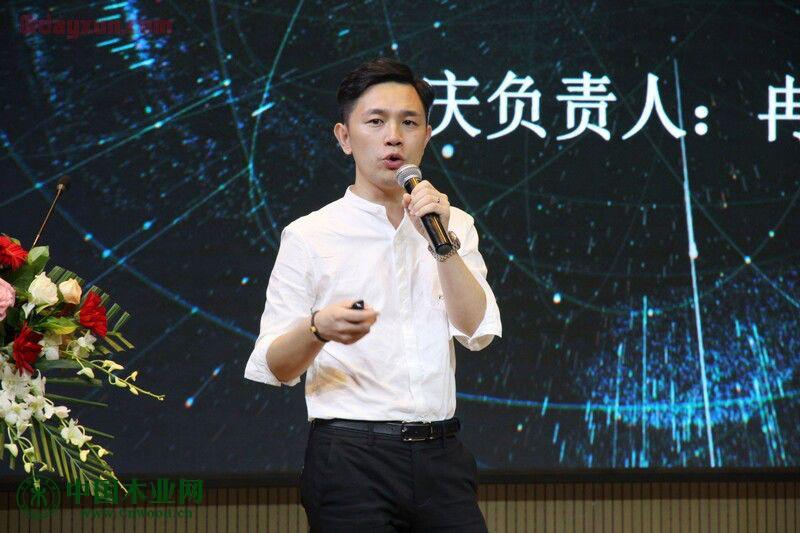 广东三维家信息科技有限公司重庆大区负责人冉玉望