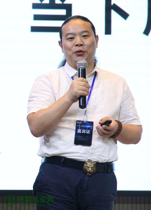 上海张传银国际设计CEO张传银