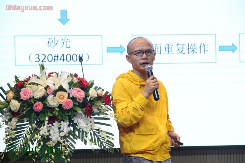 广东百川化工有限公司涂装顾问钟俊