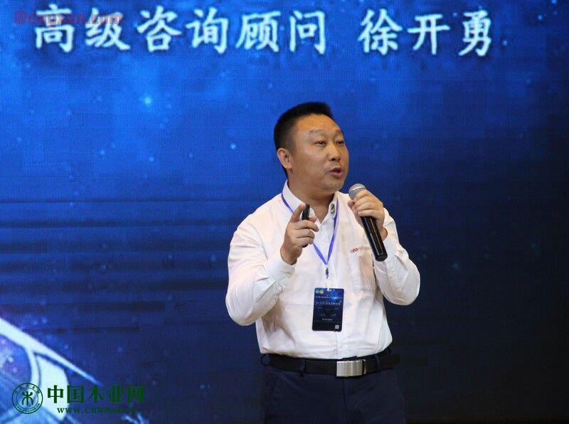 广东数夫家具软件有限公司营销中心总监、高级咨询顾问徐开勇