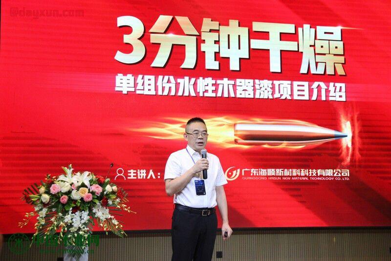 广东海顺新材料科技有限公司董事长易承志