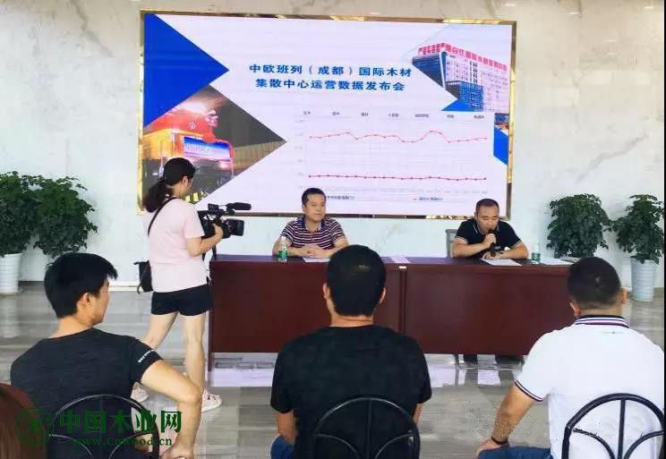 中欧班列(成都)国际木材集散中心8月11日于青白江正式发布国家级木材价格指数