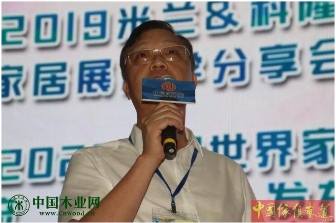 广东燎原国际旅行社董事长丁海先生