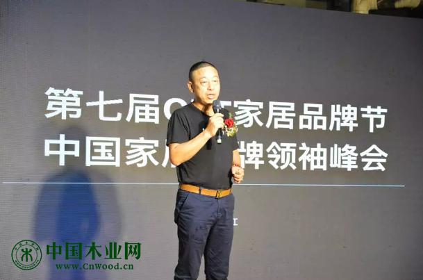 广东省家居商会供应链专委会主席李泉先生