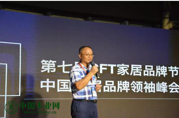 湖南省家具协会秘书长刘发刚先生