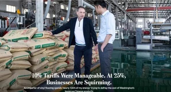 25%的高关税让美国企业苦不堪言