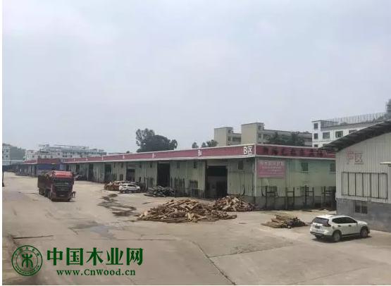 2019年8月新阳光红木交易市场