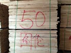 供应俄罗斯桦木烘干板