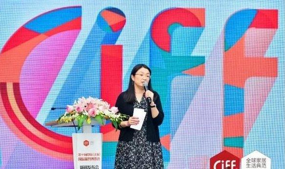 创基金深圳市创想公益基金会秘书长秦丹枫女士