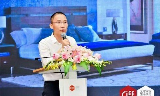 上海中贸美凯龙经贸发展有限公司总经理杨华伟先生