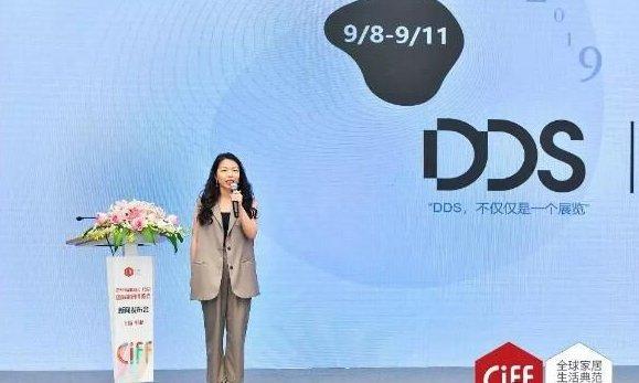 DDS展策展人唐琳女士