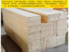 烟台铁杉木材尺寸