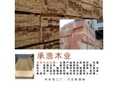 烟台铁杉方木尺寸