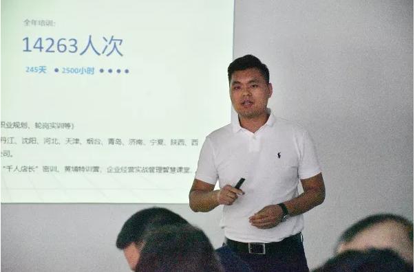 圣象大学吴志强先生