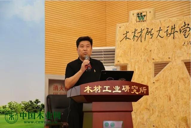 国家林草局改革发展司副司长李玉印