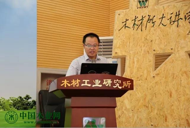 国家人造板与木竹制品质量监督检验中心常务副主任付跃进