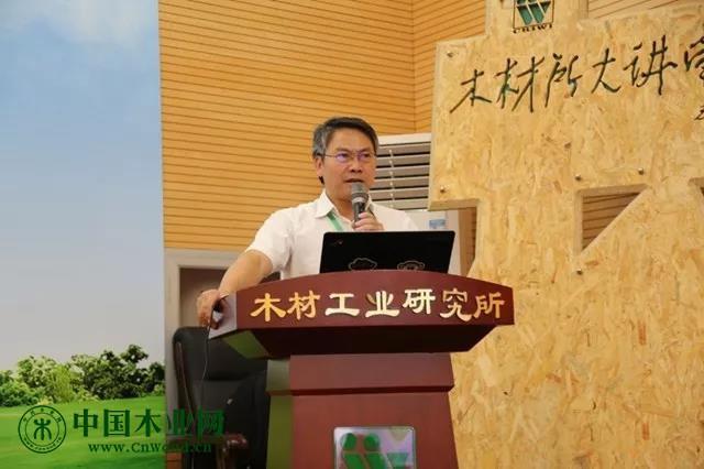 中国林产工业协会副会长、北京绿林认证有限公司总经理吴盛富