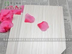 供应苏香桐生态板