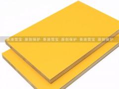 供应eo环保生态板