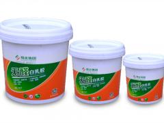 供应生态型白乳胶