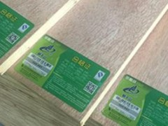 供应细木工板
