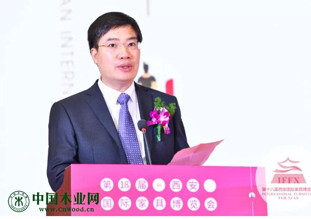 广州华展展览策划有限公司王志发董事长