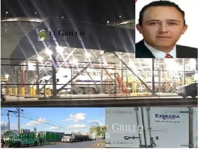 卡尔德隆对普罗格雷索海关转运调配仓储区的非法装运活动是知情的