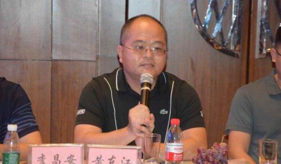 新标家居董事长黄东江
