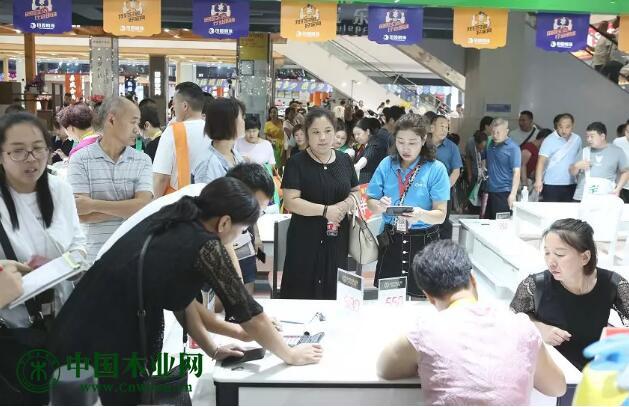 第13届福蒙特中国中部家具博览会收官