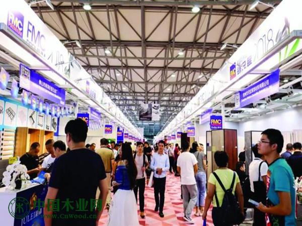 中国家具高端制造展亮相浦东新国际博览中心