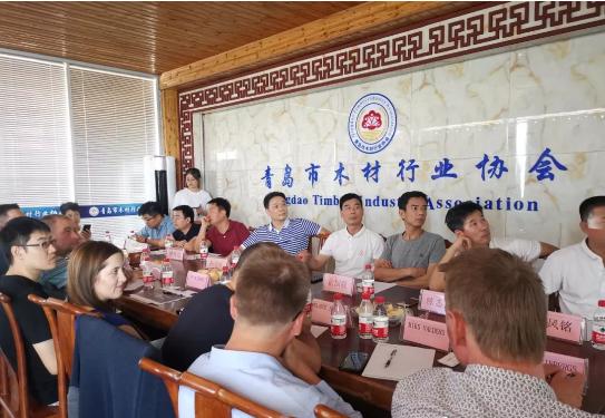 公司董事长杨进顺、公司领导林开宗、冯国侯参加研讨会