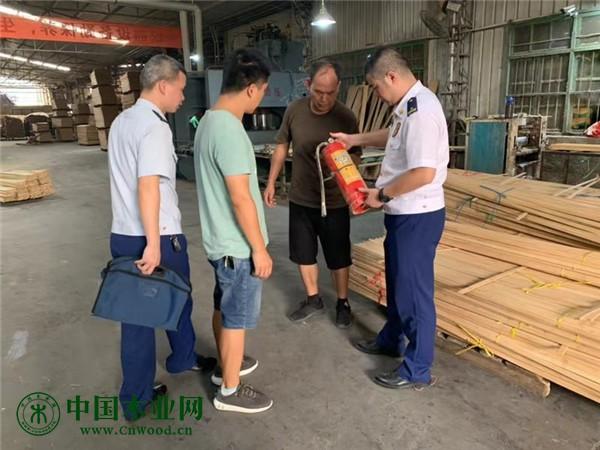 连城县开展竹木材加工厂火灾隐患排查整治