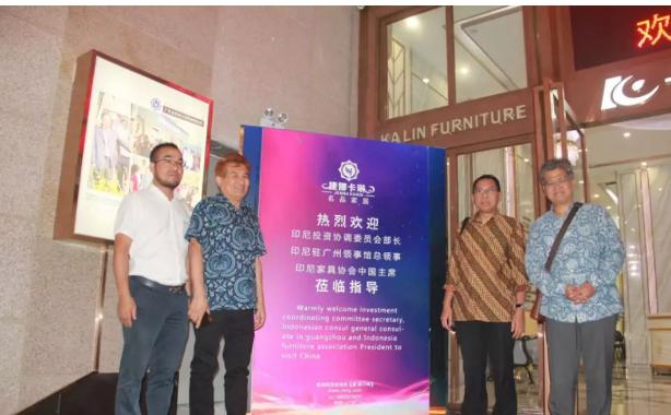 印尼来宾前往卡林家具展厅参观