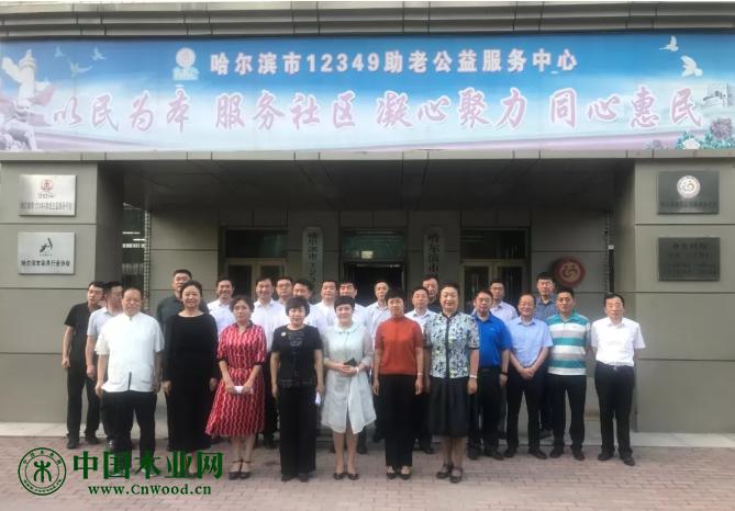 黑龙江省工商联一行到哈尔滨市工商业联合会家居装饰业商会检查指导工作