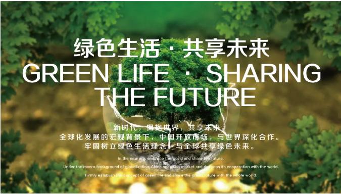 2019中国西部林业产业博览会
