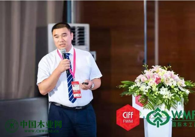 北京驰普投资发展有限公司董事长 赵松林做主旨发言