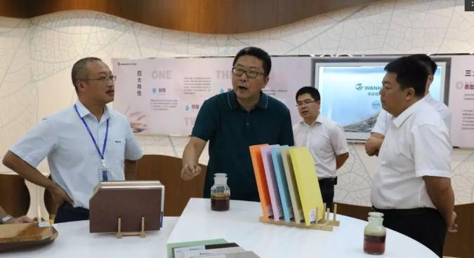 烟台市国资委领导考察万华荆门家居产业园
