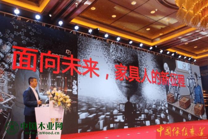 尚品宅配家居董事长李连柱演讲《面向未来,家具人的新征程》。